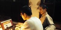 Website chùa Hưng Sơn đang hoàn thiện
