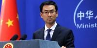 Trung Quốc: Gây sức ép với Mông Cổ tẩy chay đức Đạt Lai Lạt Ma